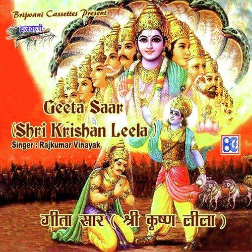 Life of Shri Lord Krishna