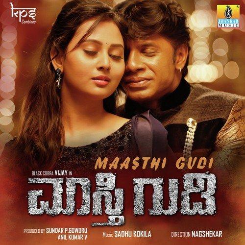 https://c.saavncdn.com/298/Maasthi-Gudi-Kannada-2017-500x500.jpg