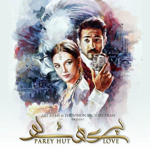 Parey Hut Love cover image