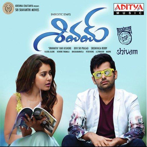 Vijay tv shivam serial songs download.