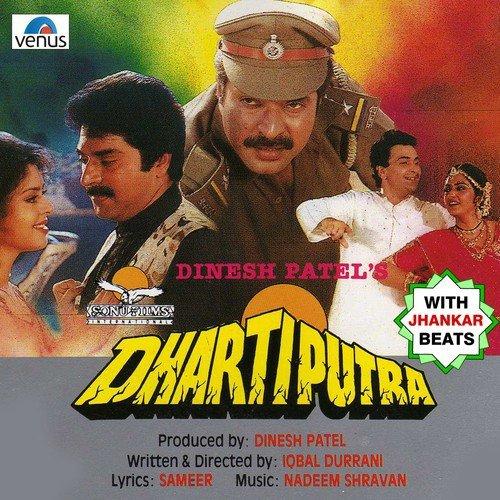 Dhartiputra - With Jhankar Beats