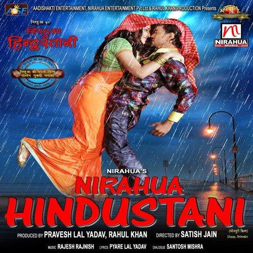 Nirahua rikshawala 2 movie all song download