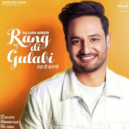 Rang gulabi nevvy virk whatsapp status song download mp4 full hd.