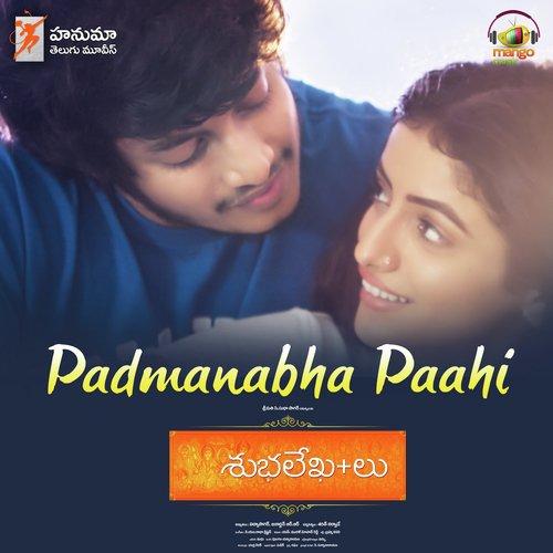 Padmanabha paahi (full song) anjali muralidharan download or.
