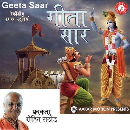 Geeta Saar In Download