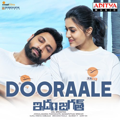 Idam Jagat (2018) Telugu Movie Naa Songs Free Download