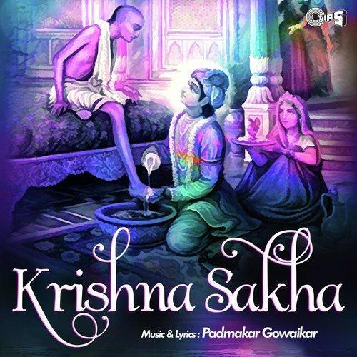 Krishna Sakha -Part 1 Song By Padmakar Govaikar From Krishna Sakha