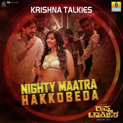 Krishna Talkies