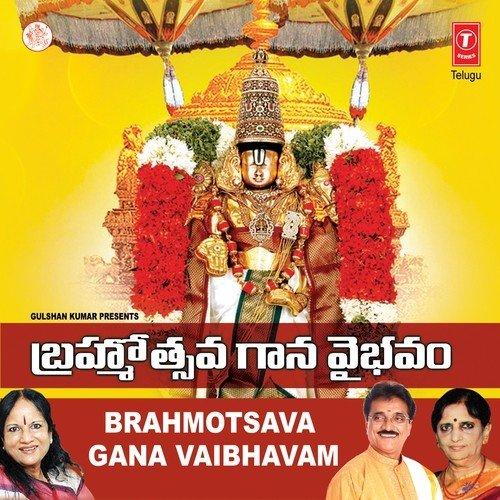 Mutta Kannala Gana Mp3 Songs Download: Laalitha Sri Narasimha Song