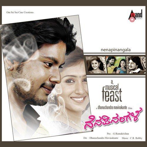 C.R. Bobby: Nenapinangala - Music on Google Play