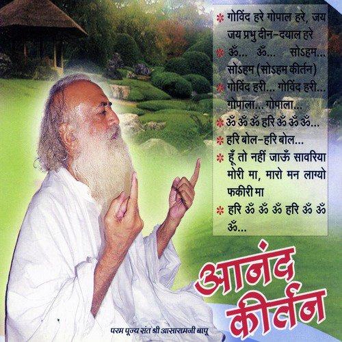 Download top bhakti songs from hindu devotional bhajans, bollywood.