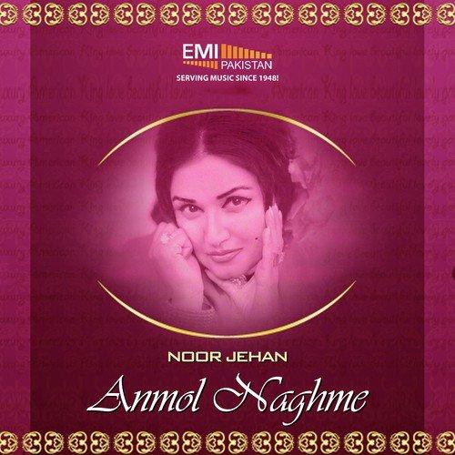 Tu Meri Jindagi New Mp3 Song: Download Anmol Naghme Song