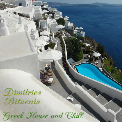 Kouli Song - Download Greek House and Chill Song Online Only