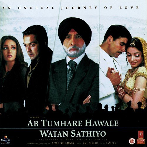 Ab tumhare hawale watan sathiyo song lyrics