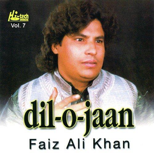 O Meri Jaan Song Download: Khuda Ke Wastey Khamosh Rehne Do Zuban Meri Song