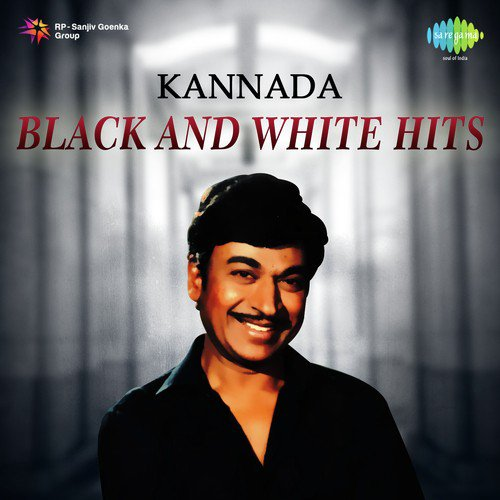 Kannada Black And White Hits by P  B  Sreenivas - Download or Listen