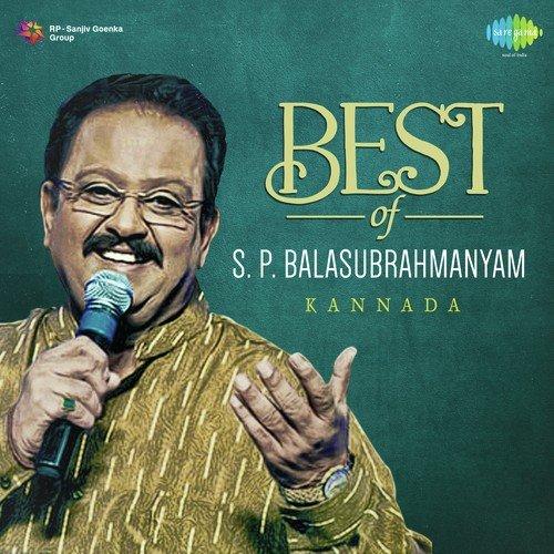 Best Of S.P. Balasubrahmanyam - Kannada