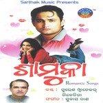 Malayalam Songs- Download Malayalam Movie - Gaana