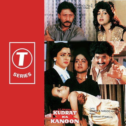kanoon movie download