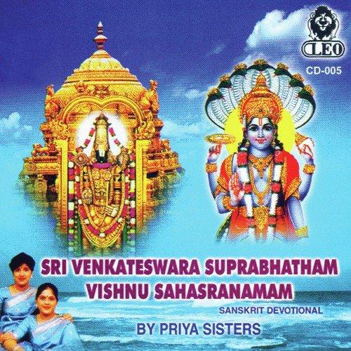 Vishnu Sahasranamam (Full Song) - Priya Sisters - Download
