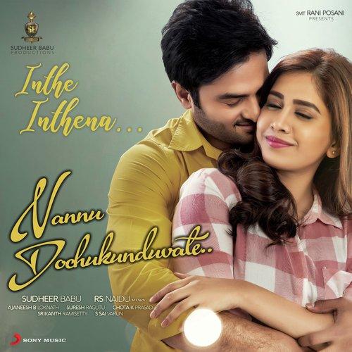 Telugu love songs download 2018 naa   RX 100 2018 Telugu