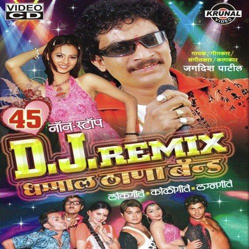 Telugu non stop dj songs 2012 free download | Mahanubavudu