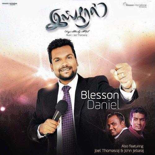 appa tamil movie songs free download