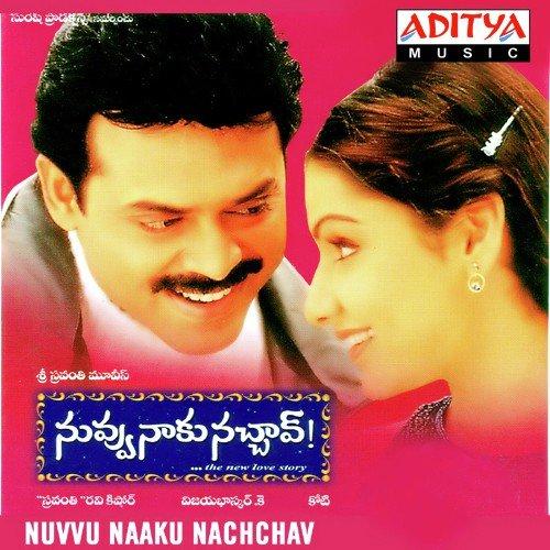 Aakasham Digivachi from Nuvvu Naaku Nachav - Telugu Songs ...