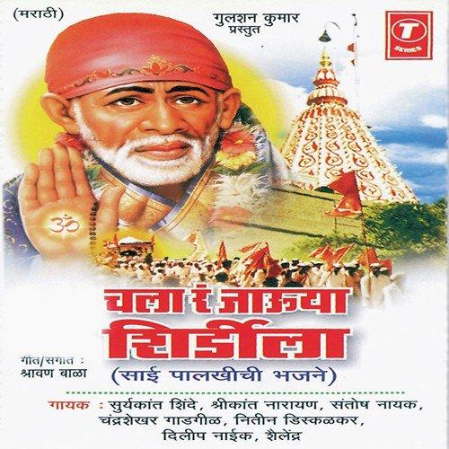 Shravan Bala