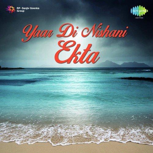 Yaar Batere Ne Song Download: Ankhan Ne Sharab Diyan Botlan Song