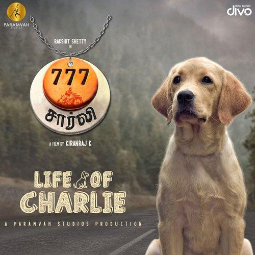 777 Charlie (Tamil)