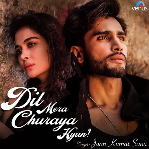 Dil Mera New Song Akhil: Dil Mera Churaya Kyun