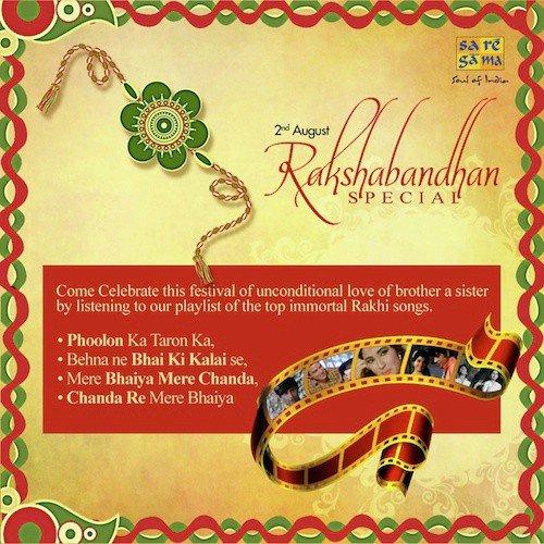 Raksha Bandhan - All Songs - Download or Listen Free Online
