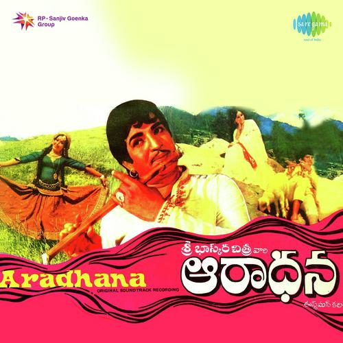 S. Hanumantha Rao