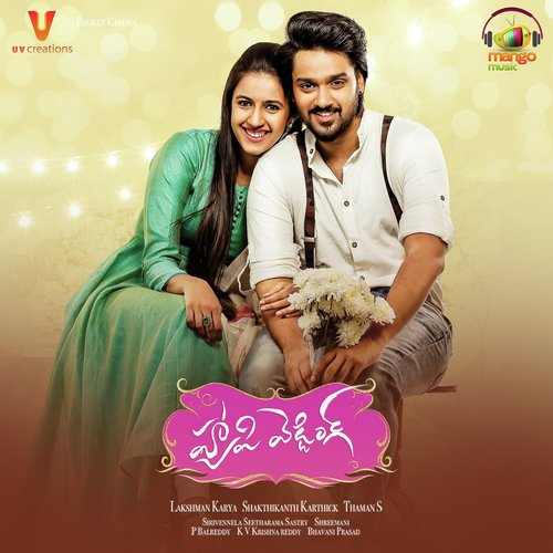 Wedding Songs 2018.Happy Wedding By Dhanunjay Download Or Listen Free Only On