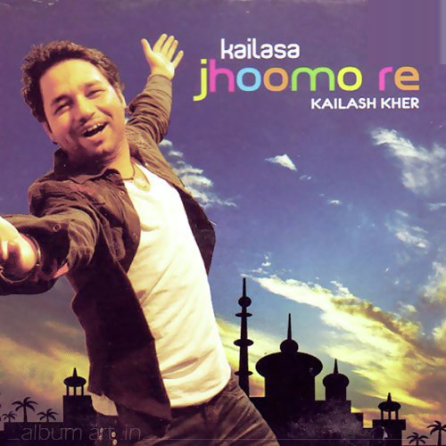 "Bam lahiri (from ""kailasa jhoomo re"") song download 