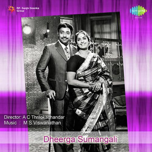 Deerga sumangali bhava songs free download naa songs.