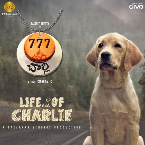 777 Charlie (Telugu)