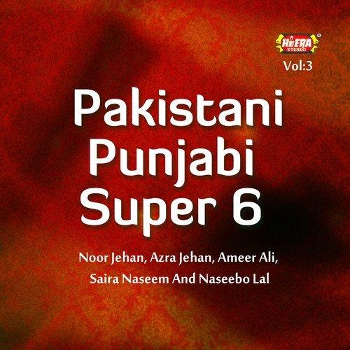 Yar Howey Mera Gujjar Song - Download Pakistani Punjabi