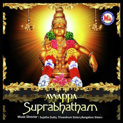 Lord shiva suprabhatham in tamil youtube.