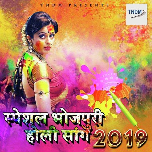 2019 ke new song download