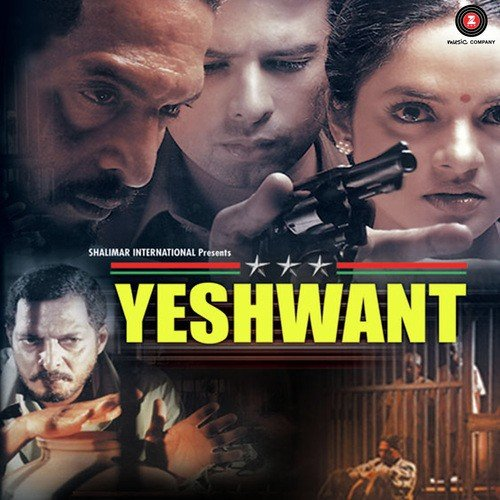 Listen to yashwant deo songs online, yashwant deo songs mp3 download.