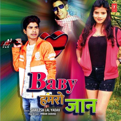 Baby Hamro Jaan