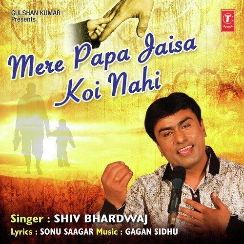 Shiv Bhardwaj