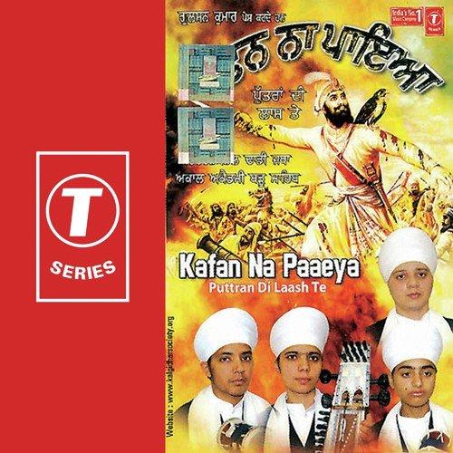 Kafan full movie hd download free