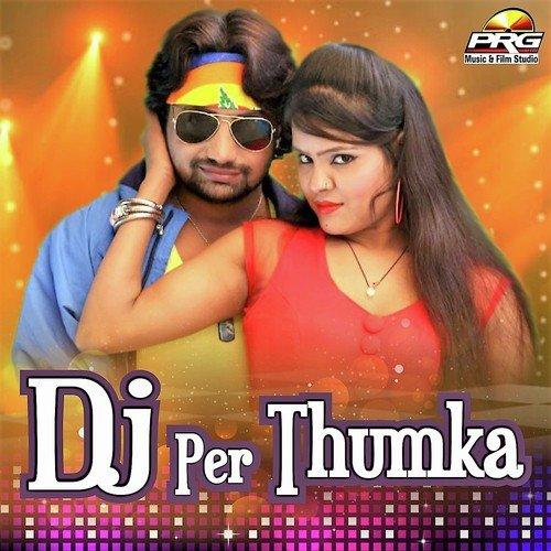 Dj Rajendra Meena Ko Rashmi Nachva Aagi (Full Song) - Rakesh
