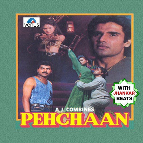 Sanam O Sanam - JB (Full Song) - Pehchaan - With Jhankar