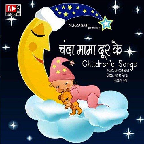Chanda Mama Door Ke - Children's Song