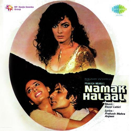 The Namak Free Download Movie