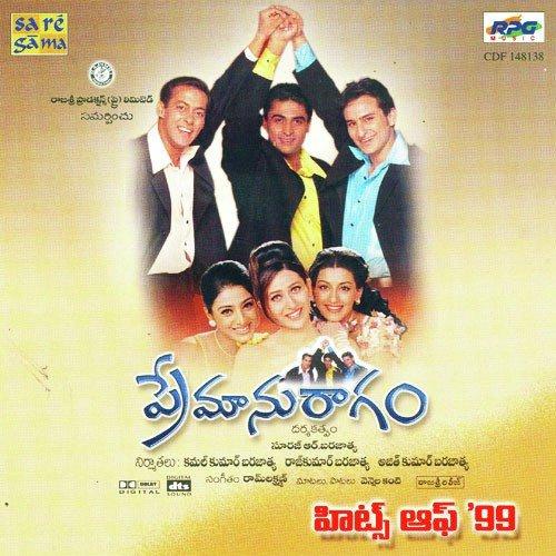 Gentleman 1993 Telugu Mp3 Songs Free Download Naa songs